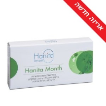 Hanita Monthly עסקה שנתית