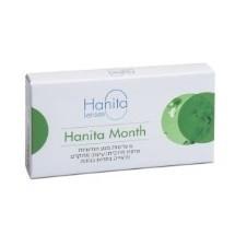 Hanita Monthly 6pck עדשות מגע חודשיות