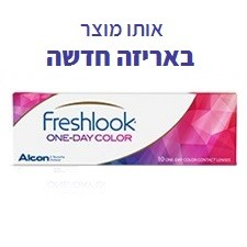 FreshLook One Day Color 10pck