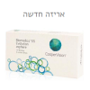 Biomedics 55 Evolution עסקה שנתית